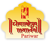 Chanakya Mandal Online